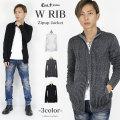 【20%OFF】COOKJEANS クックジーンズ リブ 編み スタンド ニット ジップアップ ジャケット (men's/メンズ)