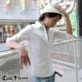 【COOKJEANS/クックジーンズ】ダスクシャツ(men's/メンズ)