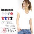 ★ COOKJEANS クックジーンズ フライス 半袖 Tシャツ(Lady's/レディース)