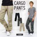 カーゴパンツ メンズ zip ミリタリー ワークパンツ (men's/メンズ)
