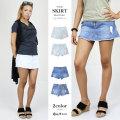 【43%OFF】【COOKJEANS/クックジーンズ】スカショーパン スカパン デニム パンツ スカート ショートパンツ パンツ リゾート ボトムス(Lady's/レディース)