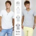 【30%OFF】【COOKJEANS/ クックジーンズ】ランダム パイル Tシャツ 半袖Tシャツ Vネック カットソー トップス(men's/メンズ)