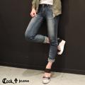 【COOKJEANS/クックジーンズ】CARAVANデニムパンツ(ladie's/レディース)