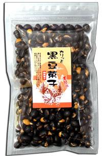 X【送料無料】 香ばしくてカリッとクセになる美味しさ! 黒豆菓子 (220g 内容量変更) 健康 くろまめ