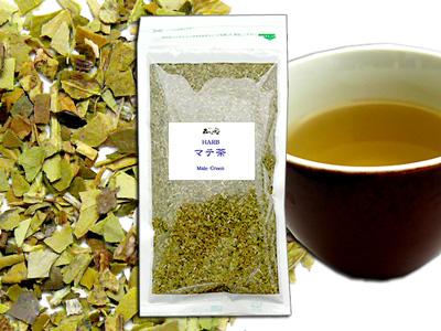 M【送料無料】 マテ茶 (グリーン)(130g) グリーンマテ ティー