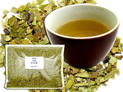 M【業務用 】 マテ茶 (グリーン)(400g)<飲む野菜> グリーンマテ ティー