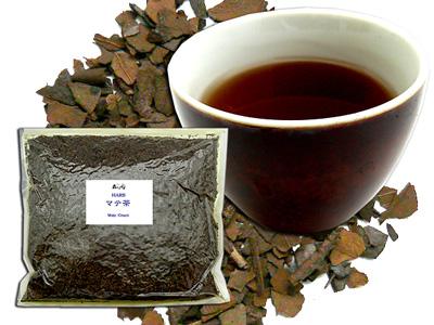 M1【業務用 】 マテ茶 (ブラック)(400g)<飲む野菜> ブラックマテ ティー (ロースト)
