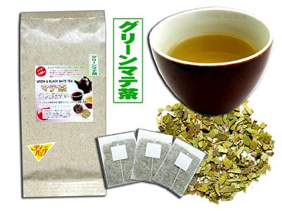 M【送料無料】 マテ茶 (グリーン)(2g×40p)< ティー バッグ > グリーンマテ ティー