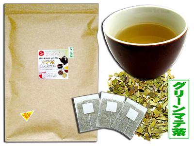 M【お徳用TB送料無料】 マテ茶 (グリーン)(2g×100p)< ティー バッグ > グリーンマテ ティー