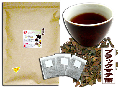 M1【お徳用TB送料無料】 マテ茶 (ブラック)(2g×100p)< ティー バッグ > ブラックマテ ティー (ロースト)