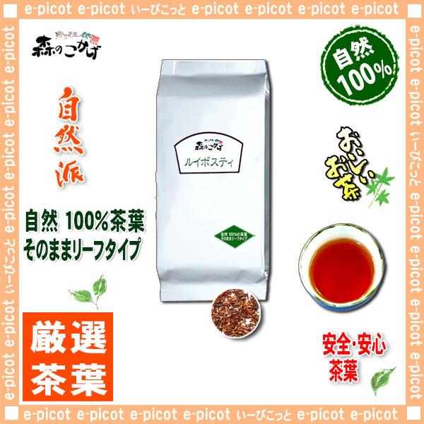 A3【業務用 健康茶】 ルイボス ティー 〔お徳用 500g 内容量変更〕 ルイボス茶 100%