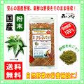 【送料無料】 国産 アシタバ 粉末 (100g)[やさいパウダー100%] 野菜 粉末 (明日葉) あしたば