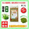 【送料無料】 国産 大麦若葉粉末 (100g)[やさいパウダー100%] 野菜粉末 (青汁)(オオムギ若葉)