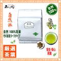 【業務用健康茶 】 アマチャヅル茶 〔お徳用 1kg〕 あまちゃづる