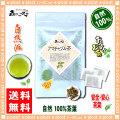 【送料無料】 アマチャヅル茶 (2g×20p)「ティーバッグ」(アマチャズル)