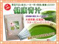 Z【送料無料】 美容と健康の 青汁 コラーゲン [3g×30p] (福岡県産 オオムギ若葉) 紅富貴茶 入