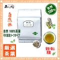 【業務用健康茶 】 バナバ茶 〔お徳用 1kg〕