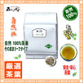 【業務用健康茶 】 バナバ茶 (500g 内容量変更)