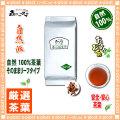 【業務用健康茶 】 蕃石榴茶 (ガァバの実 1kg入)〔お徳用 1kg〕