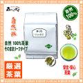 【業務用 健康茶】 びわ茶 〔お徳用 500g 内容量変更〕 枇杷茶