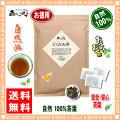【お徳用TB送料無料】 どくだみ茶 (3g×80p 内容量変更) ティーバッグ ドクダミ茶 100%