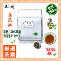 A3【業務用 健康茶】 どくだみ茶 〔お徳用 1kg〕 ドクダミ茶 100%