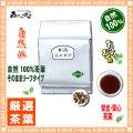【業務用 健康茶】 延命草茶 〔お徳用 500g 内容量変更〕 エンメイ草茶
