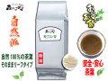 【業務用健康茶 】 カジュツ茶 ([紫ウコン] 1kg入)〔お徳用 1kg〕