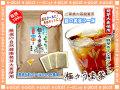 """【送料無料】 発芽麦使用高級健康茶 """" 極々うま茶 """" (10g×30p) ごくごくのどの渇きを吹き飛ばすゴクゴクうま茶"""