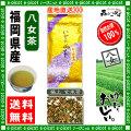 Y【送料無料】 極上 玄米茶 ★(100g×3袋セット)≪八女茶≫ ◇ 福岡県-日本茶 -厳選の緑茶