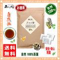 【お徳用TB送料無料】 グァバ茶 2g×100p ティーバッグ ガバ茶 100% グアバシジュウム茶