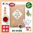 【お徳用TB送料無料】 ハブ茶 (5g×80p 内容量変更) ティーバッグ はぶ茶 決明子 ケツメイシ 100%