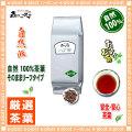 【業務用 健康茶】 ハブ茶 (2kg 内容量変更) はぶ茶 決明子 ケツメイシ