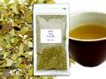 【送料無料】 マテ茶 (グリーン)(100g) グリーンマテ ティー