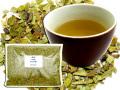 【業務用】 マテ茶 (グリーン)(500g)< お徳用 > グリーンマテ ティー