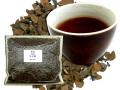 【業務用】 マテ茶 (ブラック)(500g)< お徳用 > ブラックマテ ティー (ロースト)