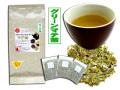【送料無料】 マテ茶 (グリーン)(2g×30p)< ティー バッグ > グリーンマテ ティー