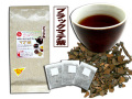 【送料無料】 マテ茶 (ブラック)(2g×40p 内容量変更)< ティー バッグ > ブラックマテ ティー (ロースト)
