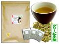 【お徳用TB送料無料】 マテ茶 (グリーン)(2g×100p)< ティー バッグ > グリーンマテ ティー