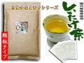 【送料無料】 しいたけ茶 [2g×50p] 椎茸茶 粉末タイプ (自慢の味と香りシリーズ)