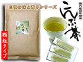 【送料無料】 こんぶ茶 [2g×50p] 昆布茶 粉末タイプ (自慢の味と香りシリーズ)
