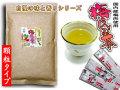 I【送料無料】 梅こんぶ茶 [業務用 500g入] 梅昆布茶 粉末タイプ (自慢の味と香りシリーズ)