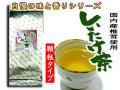 I【送料無料】 しいたけ茶 [業務用 500g入] 椎茸茶 粉末タイプ (自慢の味と香りシリーズ)