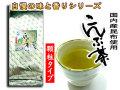 I【送料無料】 こんぶ茶 [業務用 500g入] 昆布茶 粉末タイプ (自慢の味と香りシリーズ)