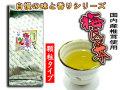 I【送料無料】 梅こんぶ茶 [2g×50p] 梅昆布茶 粉末タイプ (自慢の味と香りシリーズ)
