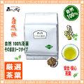 【業務用健康茶 】 イチョウ葉茶 〔お徳用 1kg〕 銀杏茶 100% (いちょう葉茶)
