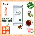 【業務用健康茶 】 カバノアナタケ茶 〔お徳用 1kg〕 かばのあなたけ茶 ≪チャーガ≫