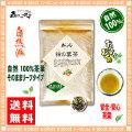 【送料無料】 柿葉茶 (80g)≪柿の葉茶 100%≫ かきの葉茶