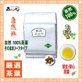 【業務用健康茶 】 菊花茶 〔お徳用 1kg〕 きっかちゃ (甘菊花)