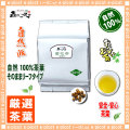 A3【業務用 健康茶】 菊花茶 〔お徳用 300g 内容量変更〕 きっかちゃ (甘菊花)